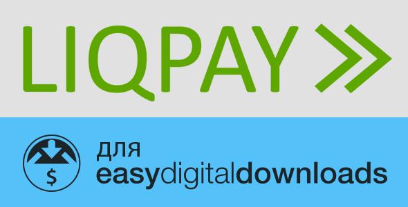 liqpay-for-edd