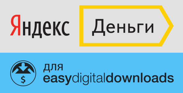 yandex-money-for-edd