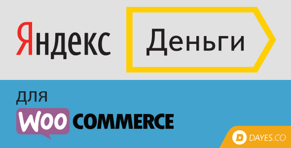 yandex-money-for-woocommerce