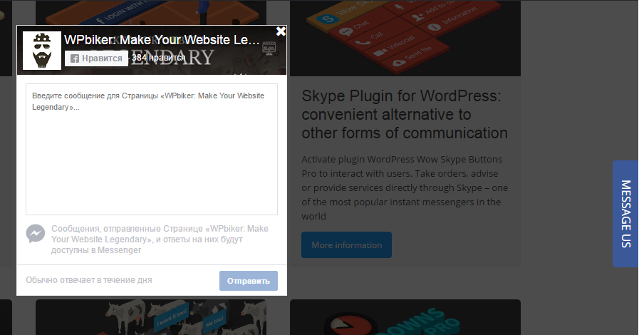 Plugging in Facebook Messenger via the modal window on a site.